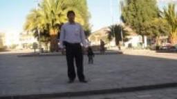 Bautista  Bejar Qauispe